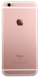 Apple (Эпл) iPhone 6S 32GB